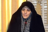 Iranian Vice-President for Women and Family Affairs arrives in Baku