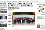 Jewish Journal issues article on 7th Global Forum of UN Alliance of Civilizations