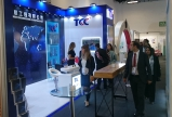 Istanbul World Energy Congress features exhibition