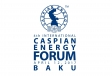 Heads of state and government send their video addresses to participants of 4th international Caspian Energy Forum - 2017