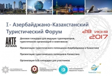 Astana to host Azerbaijani-Kazakh tourism forum