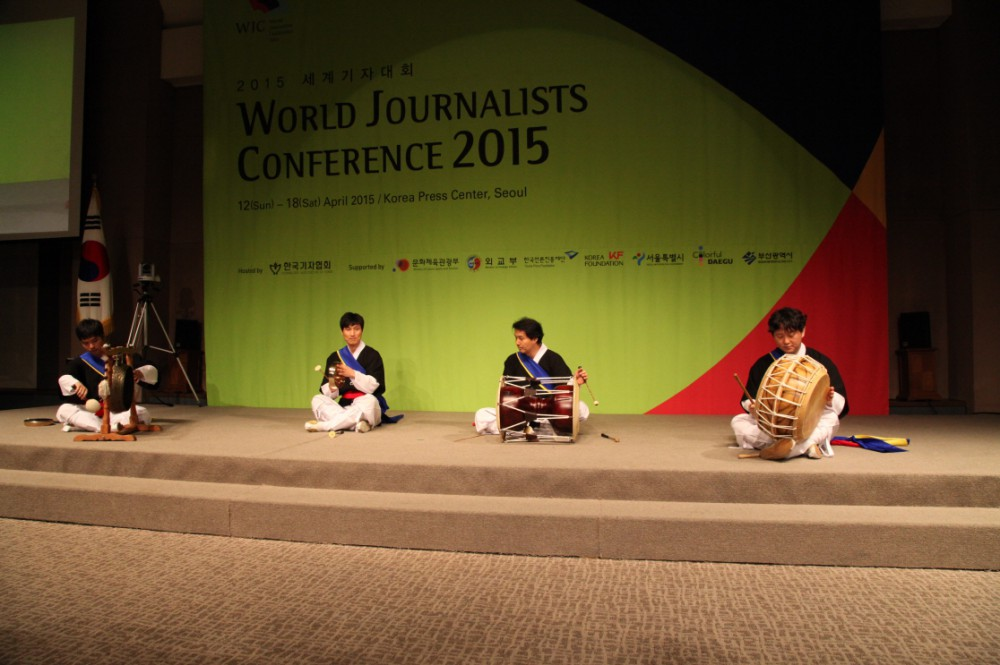 South Korea hosts World Journalists Conference 2015