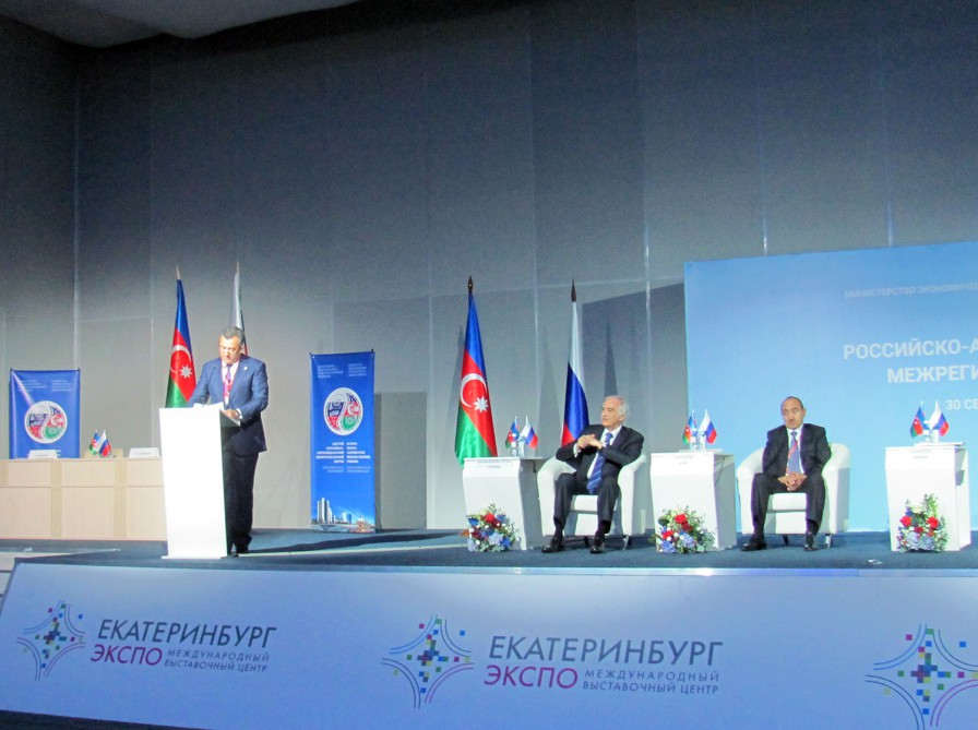 Yekaterinburg hosts 6th Russian-Azerbaijani Interregional Forum