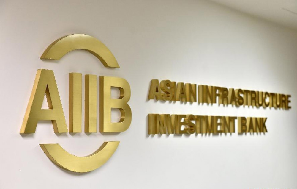 Chinese top leaders to attend AIIB opening activities