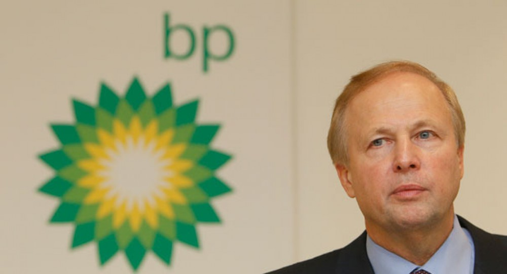 BP Group chief Robert Dudley: TAP is very important project