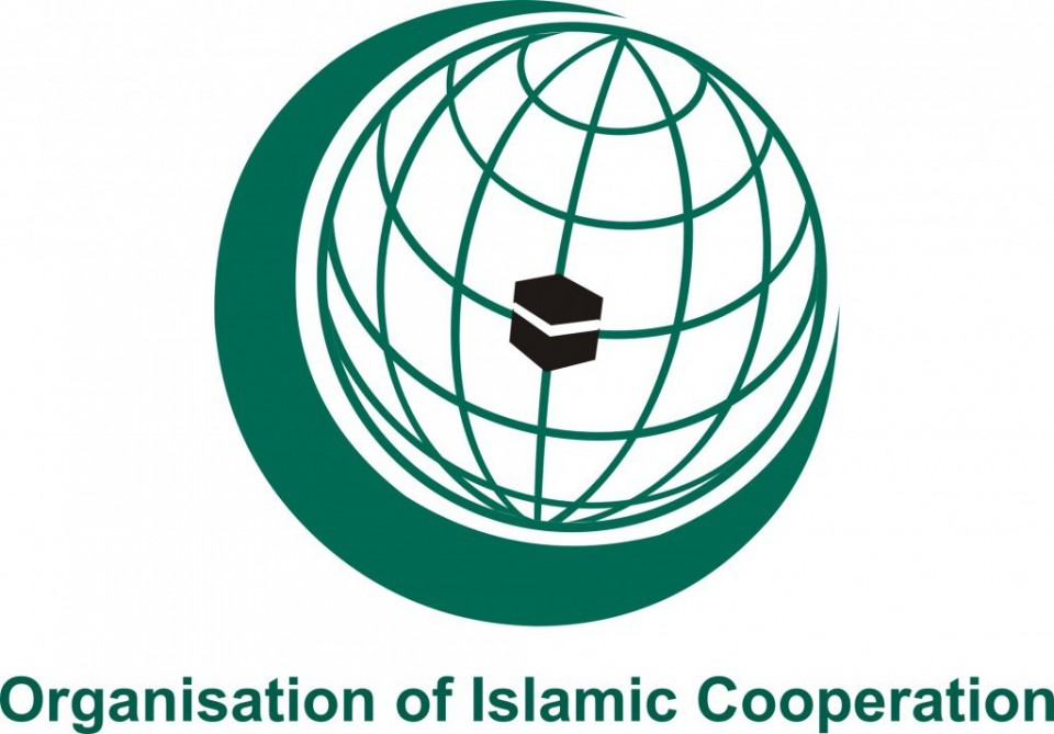 Astana to host OIC Ministerial Conference