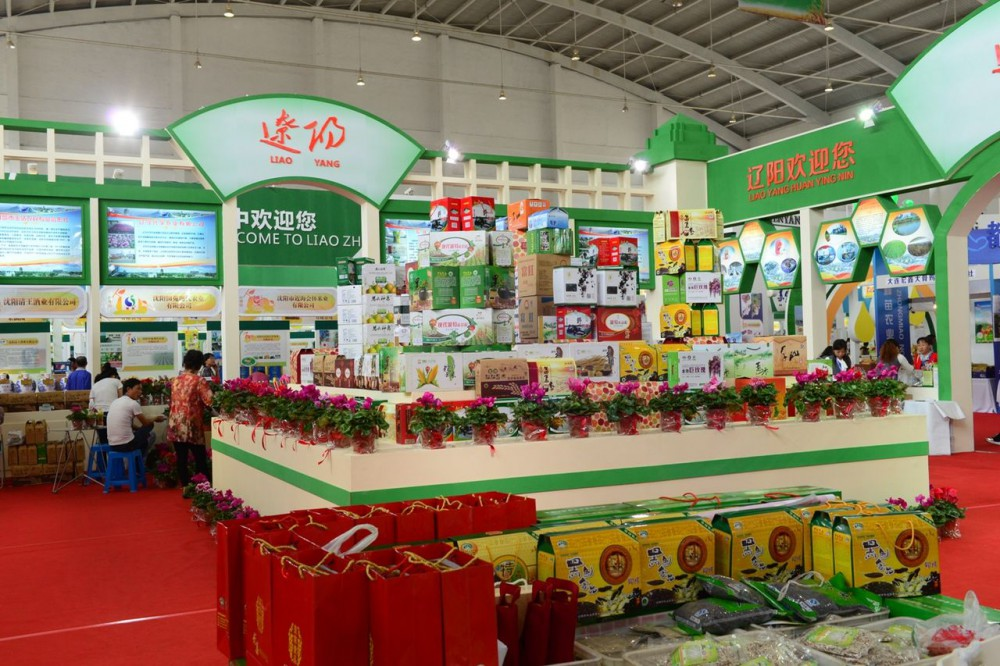 Azerbaijani agrarian and industrial products to be showcased at China exhibition