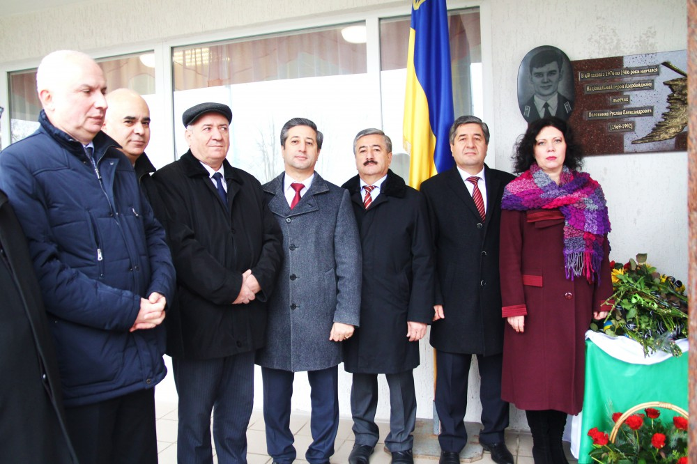 Memorial plaque for Azerbaijani national hero unveiled in Kharkiv