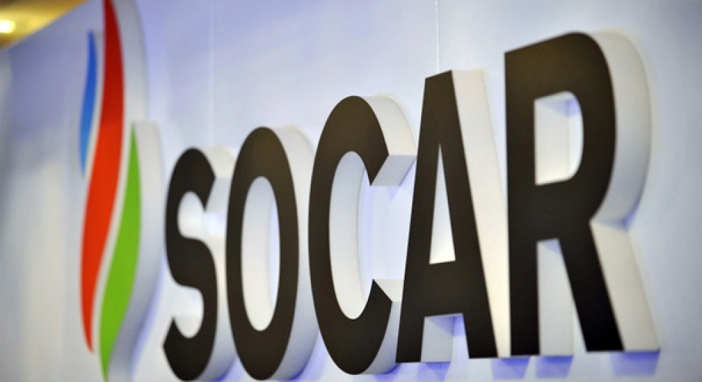 Pakistani companies interested in cooperation with SOCAR