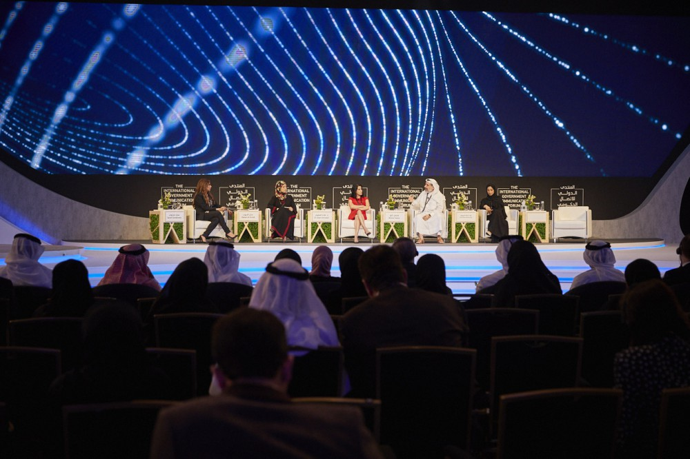 IGCF 2017 concludes in Sharjah on high note with issue of recommendations to support achievement of UN Sustainable Development Goals