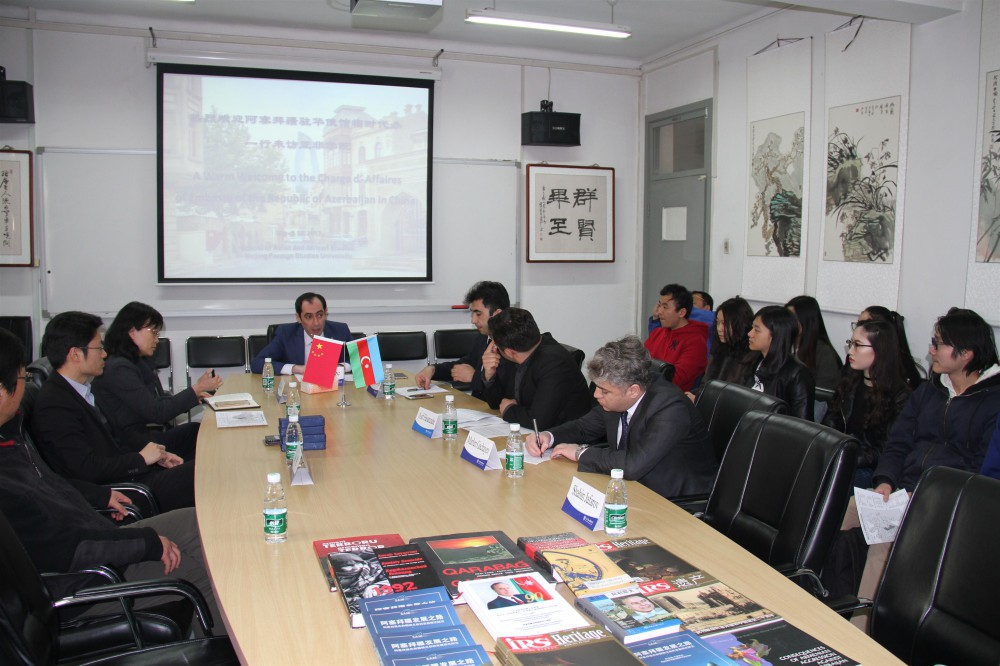 Azerbaijan`s achievements highlighted at Beijing University of Foreign Languages VIDEO
