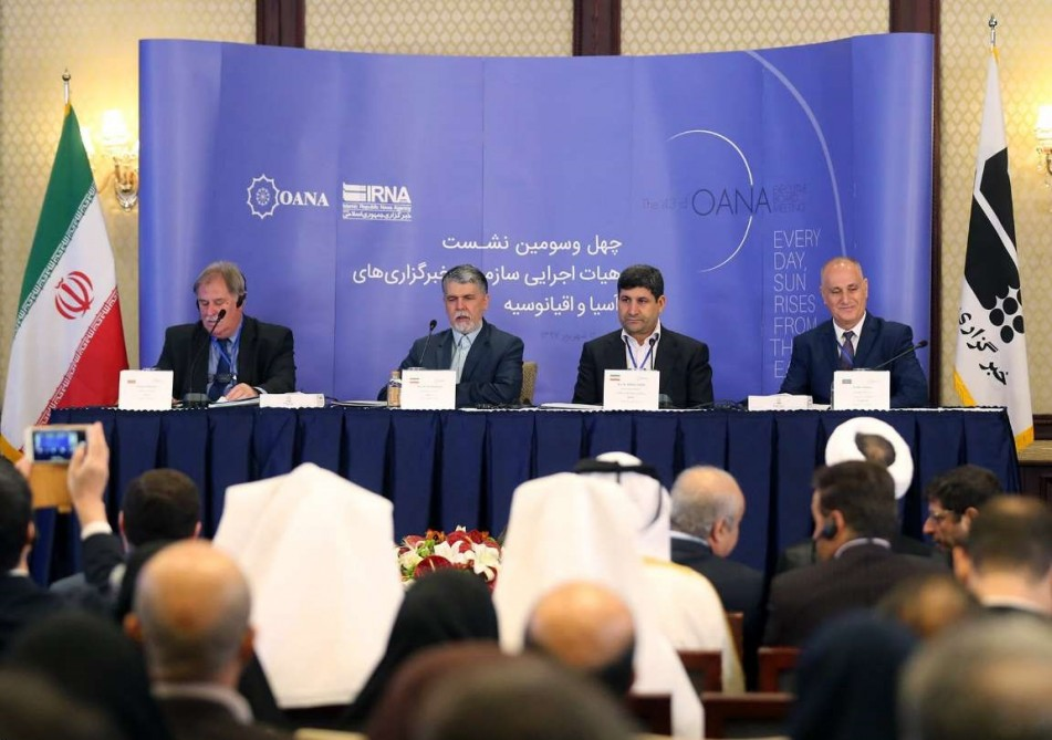 43rd OANA Executive Board Meeting officially opens in Tehran VIDEO
