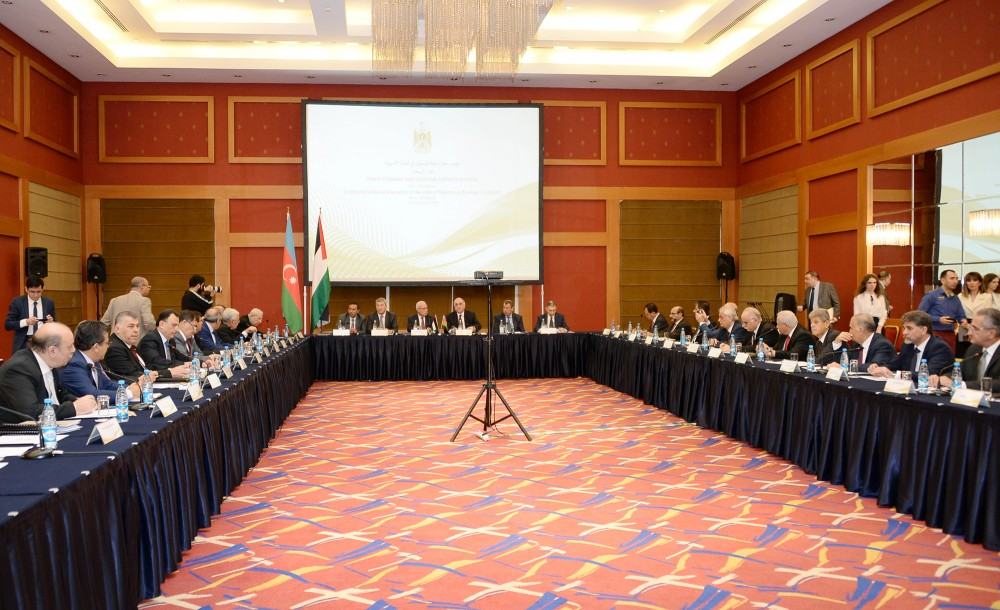 Baku hosts conference of ambassadors of State of Palestine accredited to Asian countries