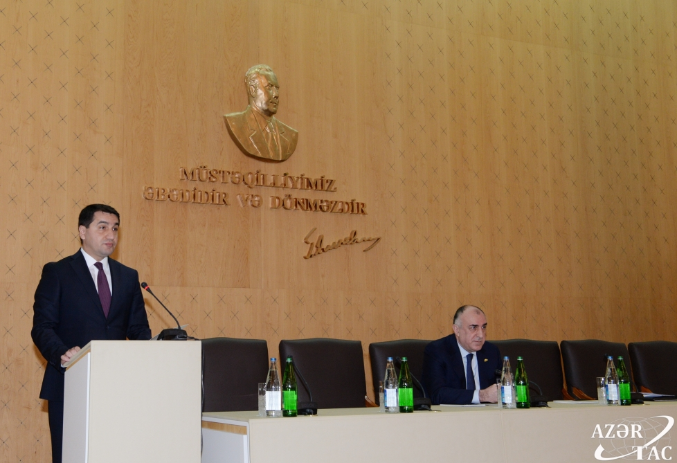 Azerbaijan's Foreign Ministry hosts conference marking centenary of diplomatic service
