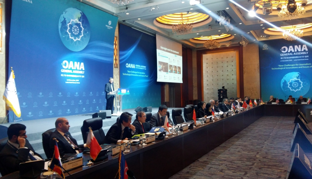 17th OANA General Assembly continues with sessions in Seoul